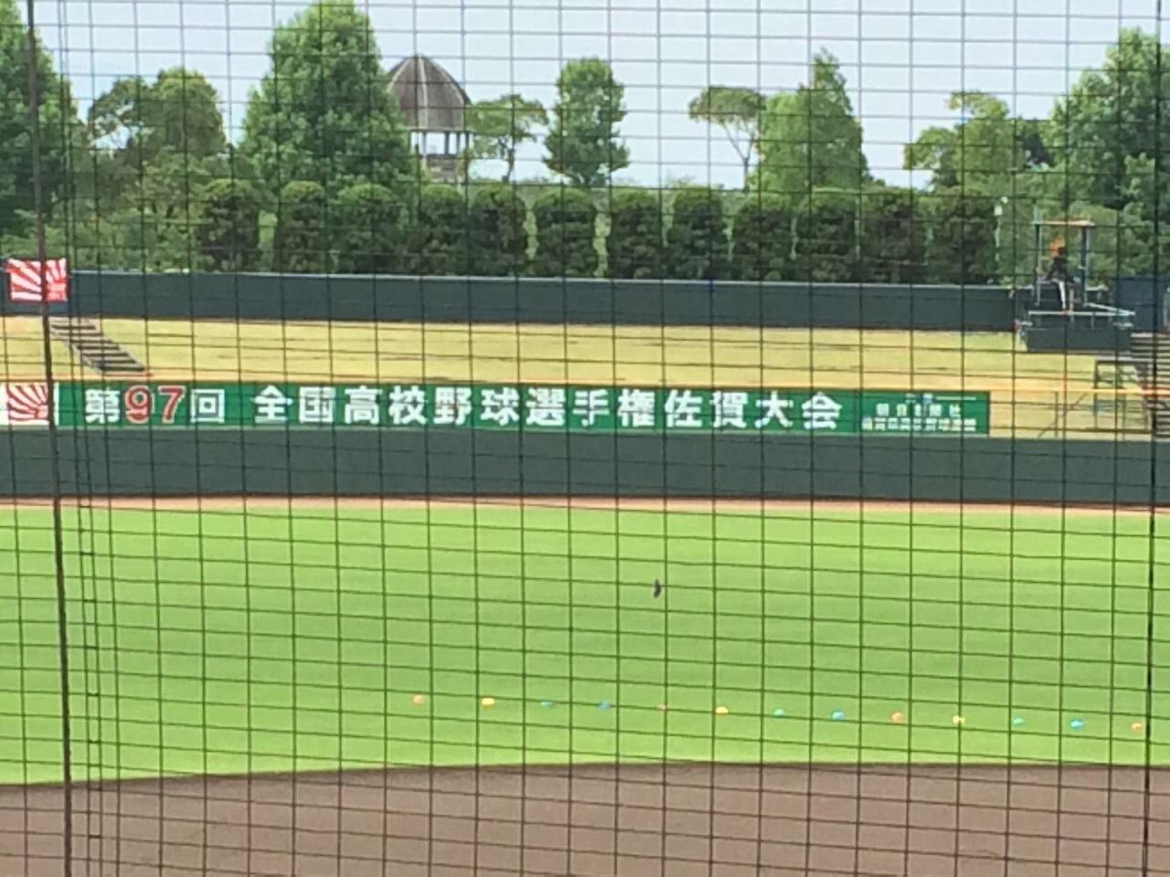 佐賀県立佐賀北高等学校野球部OB会